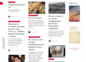 obshchestvo.odnako.org