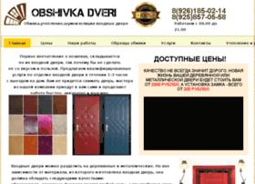 obshivkadveri.ru