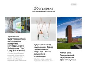obstanovka.com