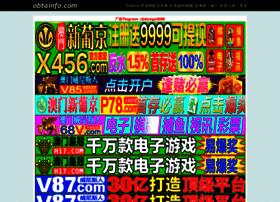 obtainfo.com