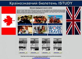 obuchenie.com.ua