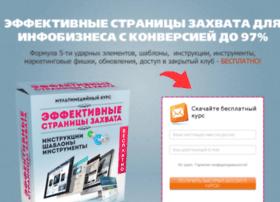obuchenie.e-autopay.com