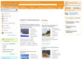 obukhiv.com