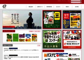 obunsha.co.jp
