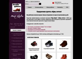 obuv-opt.od.ua
