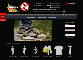 obuvka.net.ua