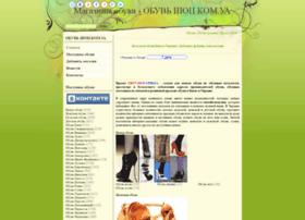 obuvshop.com.ua