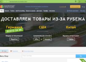 obuysa.ru