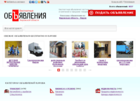 obyavleniya-l-kirov.ru