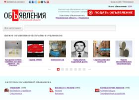 obyavleniya-l-ulyanovsk.ru