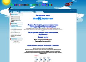 obyhiv.com