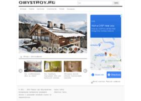 obystroy.ru