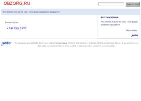 obzorg.ru