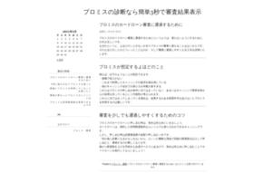 oc60.jp