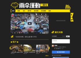 occupycentral.appledaily.com