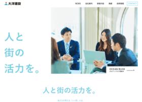 ocean-group.co.jp