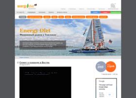 ocean.energydiethd.com