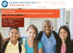 oceanedu.org