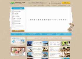 oceanmate.co.jp