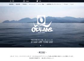 oceans2009.com