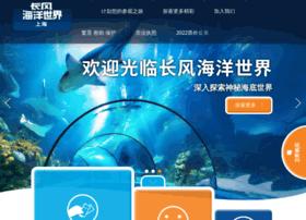 oceanworld.com.cn