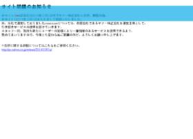 ocenyc.co.jp