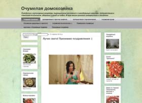 och-umelaya.blogspot.com