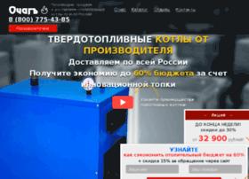ochag174.ru