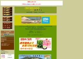 ochakin.co.jp