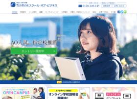 ochasuku.ac.jp