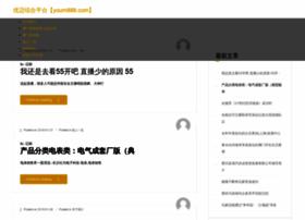ochimp.com