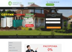 ochisti.ru