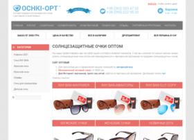 ochki-opt.com.ua