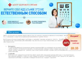 ochkov-net.biz