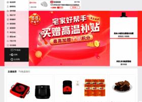 ocj.com.cn