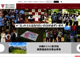 ocjc.ac.jp