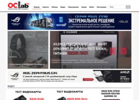 oclab.ru