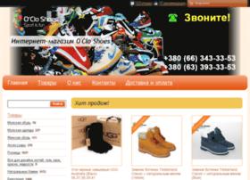 ocloshoes.com.ua