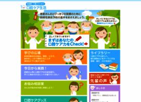 ocmedical.jp