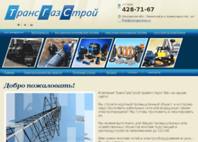ocp-ink.ru