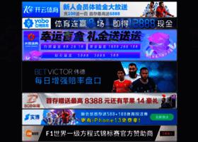 ocshop.net
