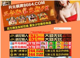 octaniaedita.com