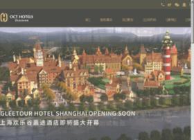 octhotels.com