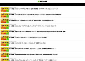 octoba.net