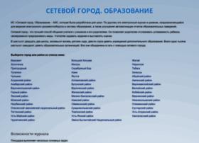 october62.ru