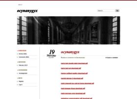 ocynanygyx.wordpress.com