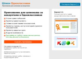 od-1-ru.ru
