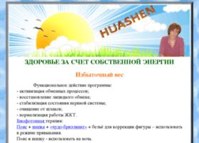 od7.sviv54.ru