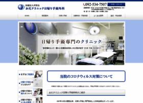 oda-clinic.com
