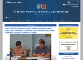 oda.odessa.gov.ua